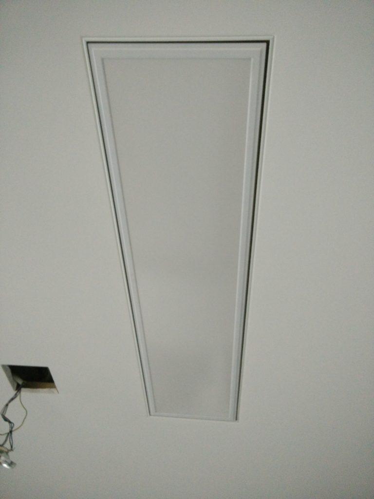 Infrarood plafondpaneel